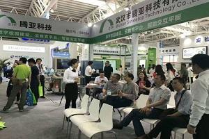 腾亚科技72届福州教育装备展会之行