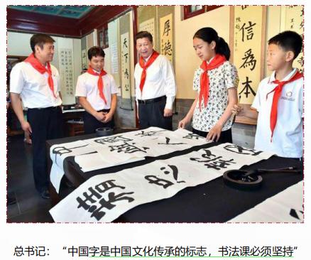 书法教室解决方案 - 武汉市腾亚科技有限公司