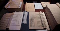 智慧图书馆解决方案 - 武汉市腾亚科技有限公司