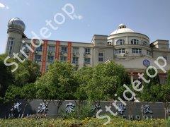 武汉市腾亚科技有限公司86英寸触控液晶一体机在武汉睿升学校