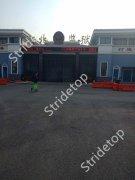 武汉腾亚科技---湖北省江北监狱55寸超窄边2X2液晶拼接屏指挥中心