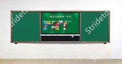 武汉腾亚科技---湖北省沙洋广华监狱监区75寸交互式液晶平板教学系统