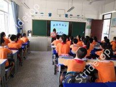 武汉腾亚科技---智能触控终端配备在东西湖凌云小学