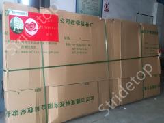 武汉市腾亚科技有限公司向巴东县神农中小学捐赠环保黑板